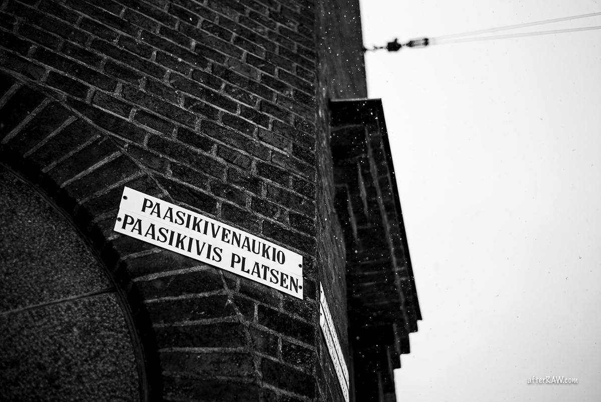 nomad-photography-helsinki-finland-084719